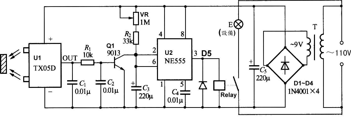 lm1875 dc servo amp. (扩大机)